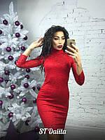 """Стильное и красивое платье """"Красное сердце""""S.T Dalila"""