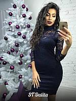 """Элегантное и красивое платье """"Синий гипюр""""S.T Dalila"""