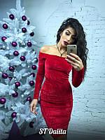 Очень красивое платье со спущенными плечами красного цвета
