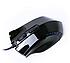 Мышь компьютерная проводная игровая MA-MANUM, USB , фото 4