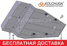 Защита двигателя Renault Koleos (2008-2016) Кольчуга