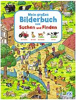 Детская книга Мой большой виммельбух с заданиями на поиск предметов: Животные