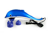 Ручной массажер Дельфин, массажер для тела Dolphin, вибромассажер для похудения, массажер для шеи