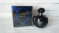 Женская парфюмированная вода Christian Dior Midnight Poison