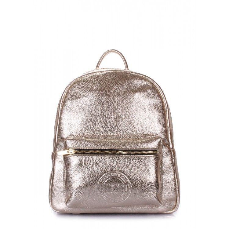 Рюкзак женский кожаный Xs Poolparty арт. xs-bckpck-leather-gold - Интернет 5a96702ed1a