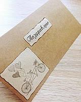 Декорированный крафт конверт с письмом