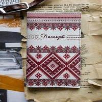 Обложка для паспорта Вышиванка
