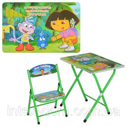 """Столик со стульчиком """"Даша Следопыт"""" детский Bambi DT 19-18 зеленый"""