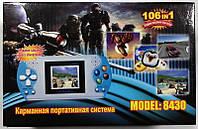 Карманная электронная игра GAME 8430