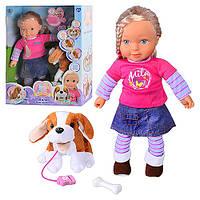 Кукла Мила и щенок 5371 реагирует на поводок