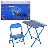 """Столик со стульчиком """"Турбо Улитка"""" детский Bambi DT 18-22 синий"""