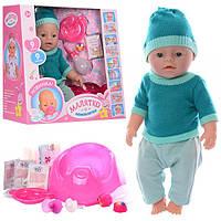 Детская интерактивная Кукла M 0239 U/R-F