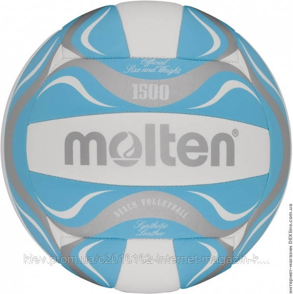 Мяч для пляжного волейбола Molten BV1500-LB