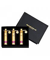 Подарочный набор Montale Pink Extasy (Монталь Пинк Экстези) 3*20 мл