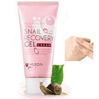 Улиточный гель-крем Mizon Snail Recovery Gel Cream