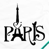 Наклейки для бизнеса на зонты Paris [7 размеров в ассортименте] (Тип материала Матовый)