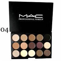 MAC Набор теней 15цветов