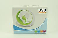 Вентилятор настольный USB DR-2013