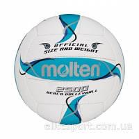 Мяч для пляжного волейбола Molten BV2500-FBO