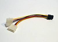 Кабель ATX6pMF 0,3м для видеокарты