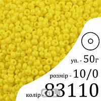Бисер 10/0, Preciosa, 83110 (NO) - желтый, 50гр, отверстие-круг, 31119/83110/10-(50г), 49610