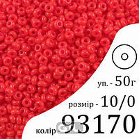 Бисер 10/0, Preciosa, 93170 (NO) - красный, 50гр, отверстие-круг, 31119/93170/10-(50г), 49742