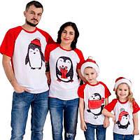 """Семейные футболки на новый год """"пингвины рисованные сублимация"""" Family look"""