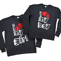"""Свитшоты для влюбленных """"i love my girl, boy два сердца"""" Family look"""