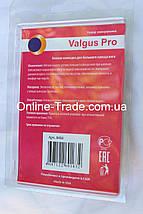 Гелевые накладки Valgus Pro для коррекции и комфорта больших пальцев стопы (Вальгус Про), фото 3