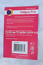 Гелевые накладки Valgus Pro для коррекции и комфорта больших пальцев стопы (Вальгус Про), фото 2