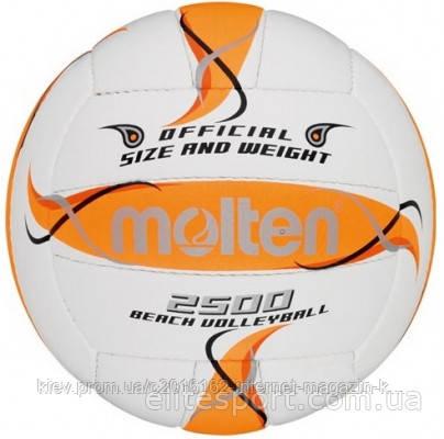 Мяч для пляжного волейбола Molten BV2500-FOR
