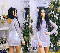 Новогоднее платье пайетка длинный рукав  серебро 42-44  44-46, фото 1