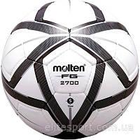 Футбольный мяч Molten F5G2700-KS