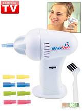 Ухочистка WaxVac Ear cleaner - прибор для чистки ушей