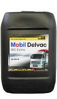 Масло моторное MOBIL DELVAC MX  EXTRA 10W-40 API CI-4/SL(Канистра 20 л) 10W40