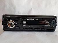 Автомагнитола Pioneer SP-1245 USB SD