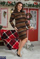 Женское платье вязанное в полоску (ботал)