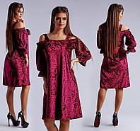 Женское платье велюровое с открытыми плечами