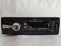 Автомагнитола Pioneer SP-1241 USB SD