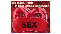 Наручники любимым с маской SEX