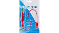 Перчик - светильник USB