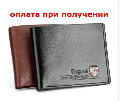Чоловічий шкіряний гаманець портмоне гаманець Porsche гаманець BMW БМВ оригінал!