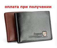 Чоловічий шкіряний гаманець портмоне гаманець Porsche гаманець BMW БМВ оригінал!, фото 1