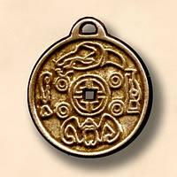 Корейская монета счастья