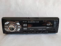 "Автомагнитола Pioneer SP-1248 LЕD экран 3 "", 1DIN, RCA, 4 х 50 Вт, FM, MP3 / WMA, SD / MMC / USB / AUX"