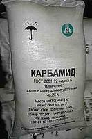 Карбамид (N - 46.3%) (Украина, Россия) Цена - без доставки