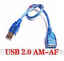 Удлинитель USB 2.0 AM/AF 0,3 м