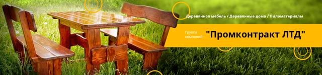 Беседка деревянная из профилированного бруса в Украине недорого от производителя, цена, размеры, чертежи, фото