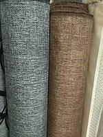 Рогожка мебельная ткань для обивки мягкой мебели кухонных уголков ширина ткани 150 см сублимация 3018