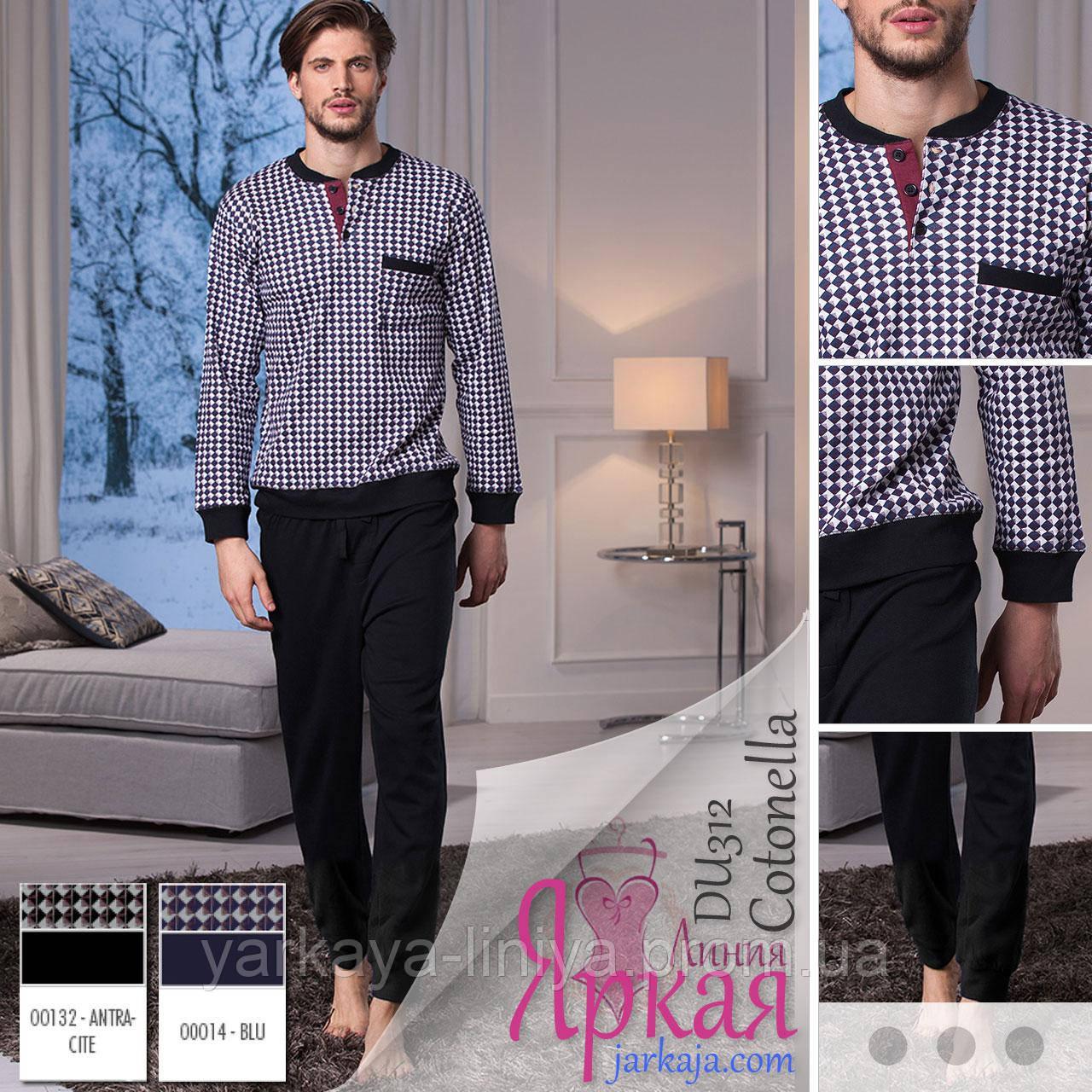 Пижама мужская хлопок. Домашняя одежда для мужчин Cotonella™ - Товары и  услуги для життя 6e7e376901fac